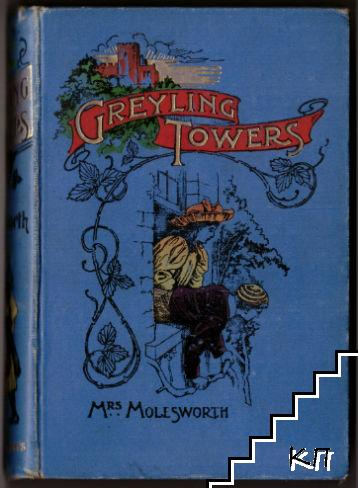 Greyling Towers
