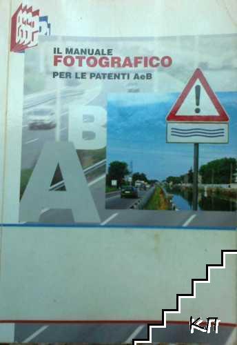 Il manuale fotografico per le patenti AeB