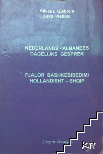 Nederlands-albanees dagelijks gesprek