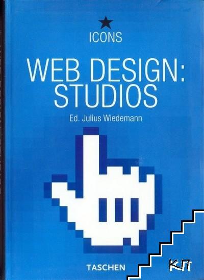 Web Design: Studios