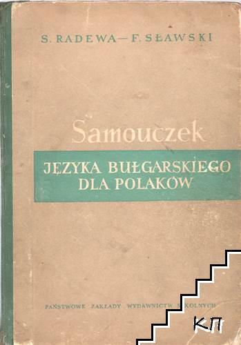 Samouczek ję zyka bulgarskiego dla Polakó w