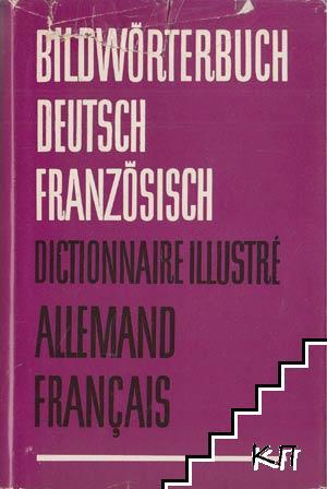 Bildwörterbuch. Deutsch und Französisch