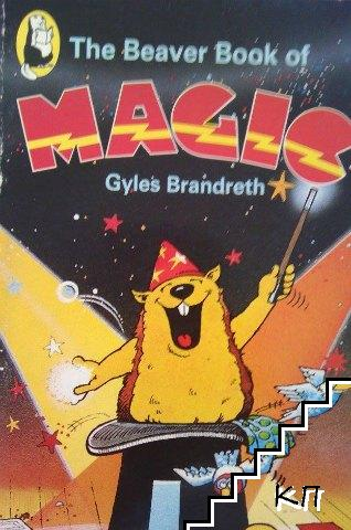 The Beaver book of Magic