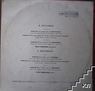 Фортепианная музиыка (Допълнителна снимка 1)