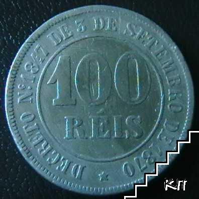 100 реис / 1871 / Бразилия