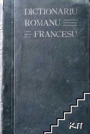 Nou dictionariu francesu-românu si românu-francesu