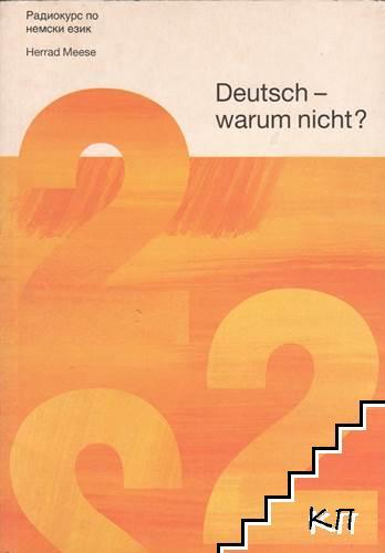 Deutsch - warum nicht? Teil 2