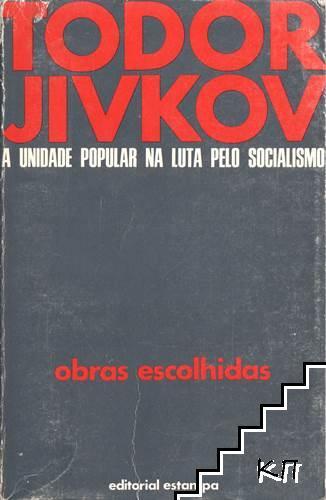 A unidade popular na luta pelo socialismo. Vol. 1