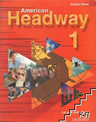 American Headway. Part 1
