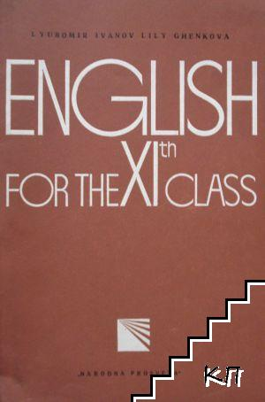 English for the 11. class