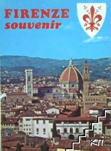 Tutta Firense