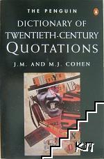 Dictionary of Twentieth-Century Quotations