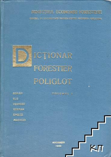 Dictionar Forestier Poliglot. Volume 1-2