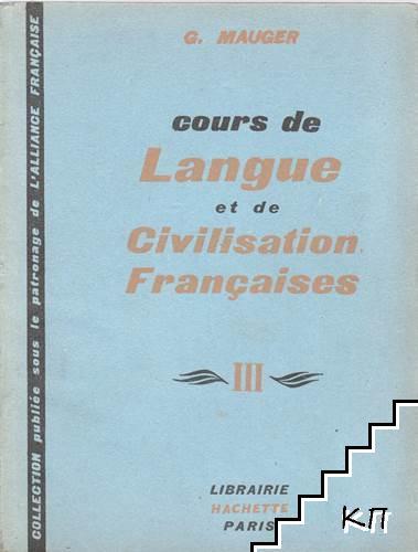 Cours de Langue et de Civilisation Françaises. Tome 3