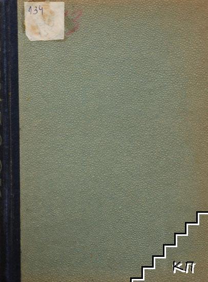 Язовирът