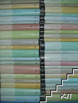 Златна колекция XX век. Комплект от 40 книги (Допълнителна снимка 1)