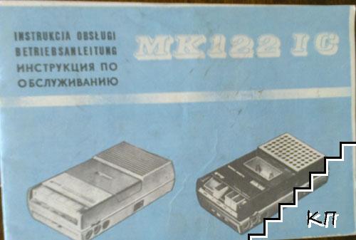 MK 122 IC