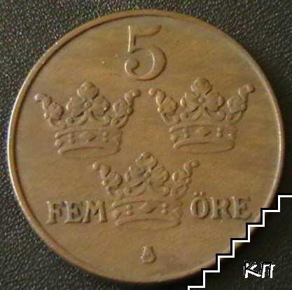 5 йоре / 1937 / Швеция