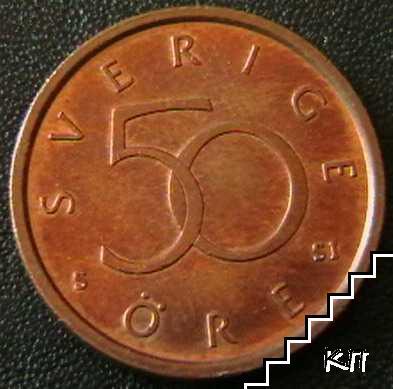 50 йоре / 2008 / Швеция