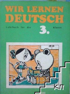 Wir lernen Deutsch 3. Klasse