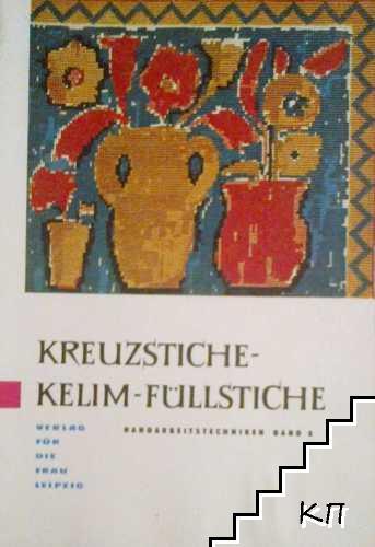 Handarbeitstechniken. Band 8: Kreuzstiche-Kelim-Füllstiche
