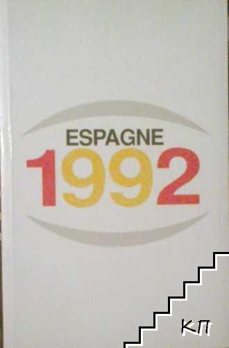 Espagne 1992