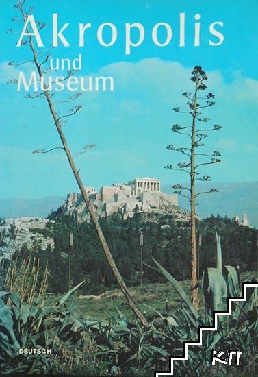 Akropolis und Museum
