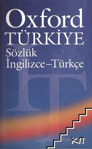 Oxford Türkiye. Sözlük Ingilizce-Türkçe