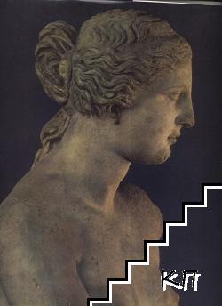 Лувр. Париж скульптура