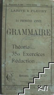 La première année de grammaire