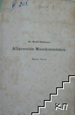 Allgemeine Maschinenlehre. Erster band