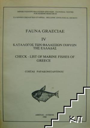 Fauna graeciae IV