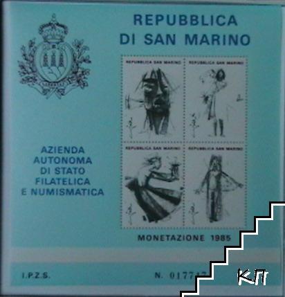 Монетосечене 1985 / Сан Марино