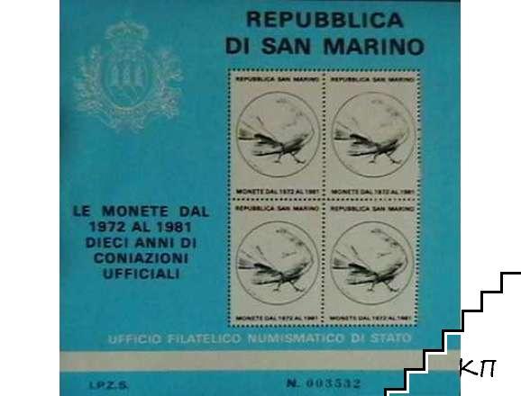 Птици 1981 / Сан Марино