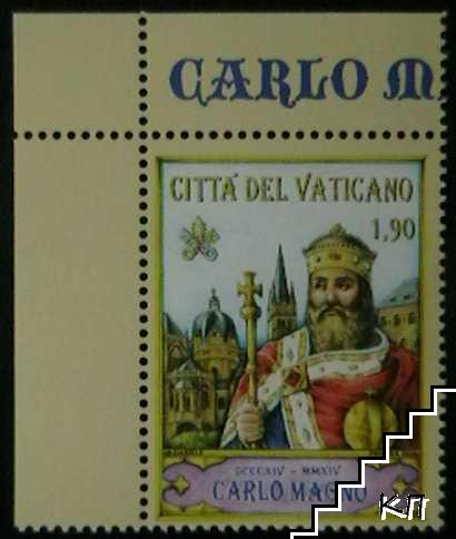 Карлус Магнус 2014 / Ватикан
