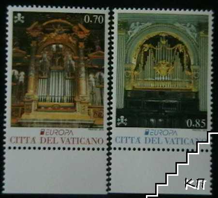 """Църковни органи в базиликата """"Св. Петър"""" 2014 / Ватикан"""