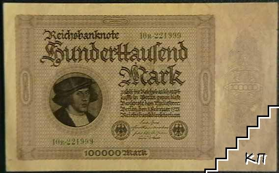 100000 марки / 1923 / Германия