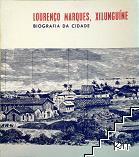 Lourenço Marques, Xilunguine. Parte 1: A parte antiga