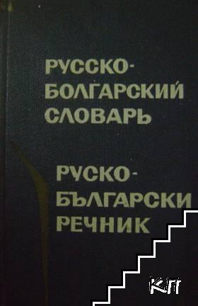 ������-���������� �������