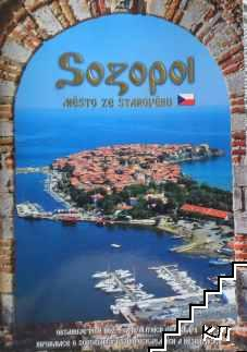 Sozopol - mesto ze staroveku