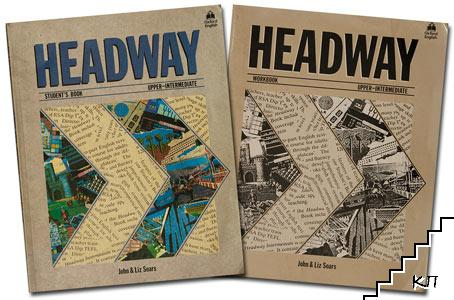 Headway Upper-Intermediate Student's book and Workbook