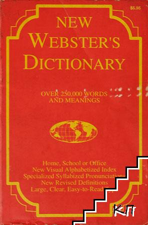 New Webster's Dictionary