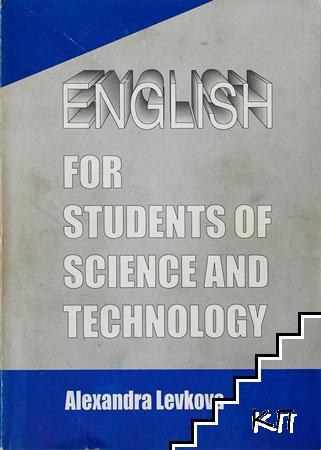 English for students of science and technology