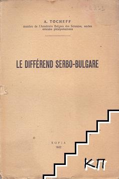Le différend Serbo-Bulgare