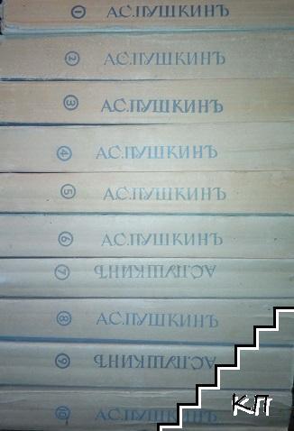 Съчинения. Пълно събрание въ десетъ тома. Томъ 1-10