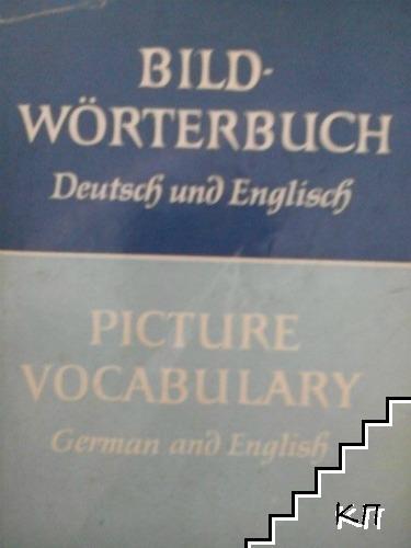 Bild-Worterbuch Picture vocabulary German and English