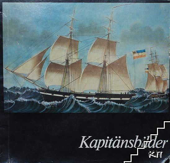 Kapitänsbilder