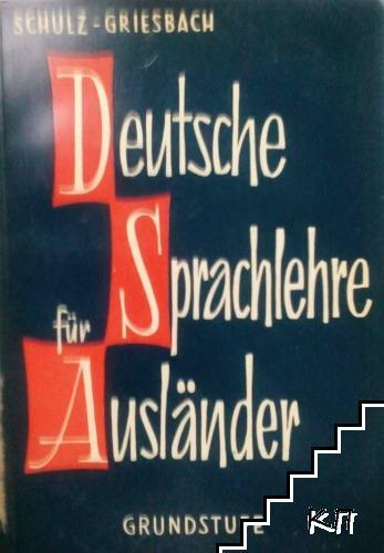 Deutsche fur Sprachlehle Auslander