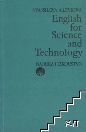 English for Science and Technology