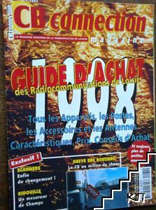 CB connection. Partie 12 / 1997